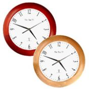 atomic wall clock_model ms12